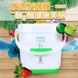发酵桶排气家用水果瓶子玻璃密封塑料发酵桶 罐玻璃自动排气