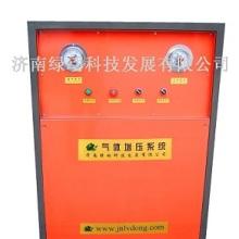 供应断路器液压机构蓄能器充氮车CDZ25-65交流380V批发