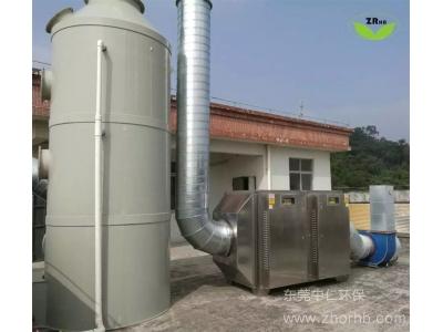 信宜塑胶废气处理工程 塑料废气处理