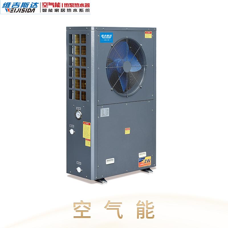 山东厂家专业供应空气能热水器 空气能 智能家居热水系统  商用空气能热泵热水器