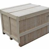 钢带木箱 钢带木箱厂家直销  广州钢带木箱厂家直销 广州钢带木箱厂家批发 钢带木箱