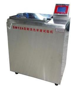 ISO105纺织品水洗色牢度试验机