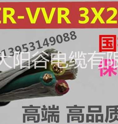 低压铝芯电缆图片/低压铝芯电缆样板图 (4)