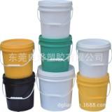 18L空压机塑胶桶 pp塑料包装容器