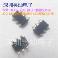 12V输入5V/2A输出 DCDC降压芯片A6166