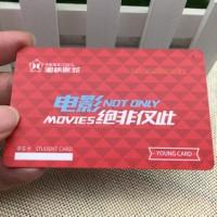 工厂直销珠光卡 磨砂卡 透明卡 UV卡 PVC材料