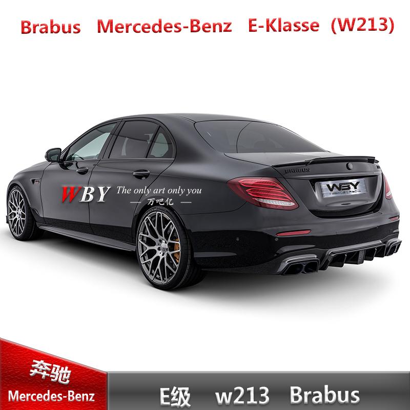 新款奔驰E级W213 AMGE63改装BRABUS巴博斯碳纤维后唇四出排气尾嘴
