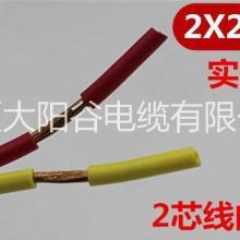 供应 计算机电缆DJYPVP12*2*1.5 大对数计算电缆 银川现货 厂家直销批发
