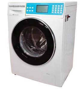 ISO6330专业面料缩水率试验机