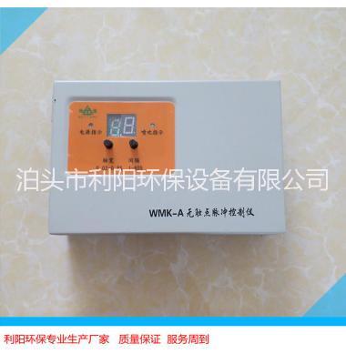 脉冲控制图片/脉冲控制样板图 (4)