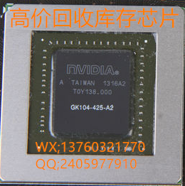深圳回收AMD显卡GPU库存215-0876204价格