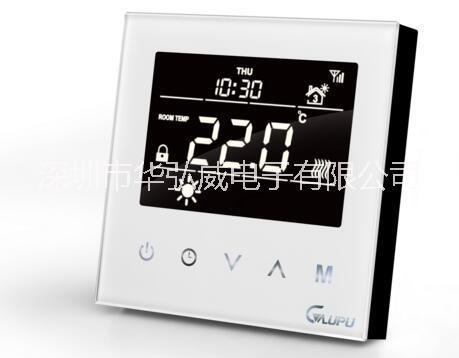 LCD液晶屏1510段码屏