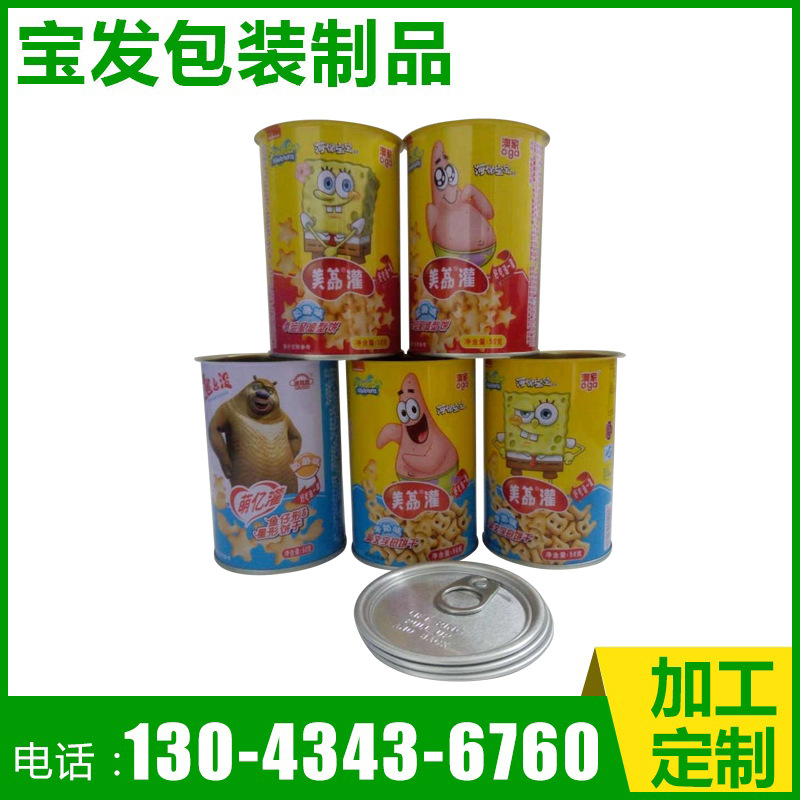饼干糖果罐 定制密封马口铁创意卡通儿童食品罐 焊接易拉盖饼干包装铁罐