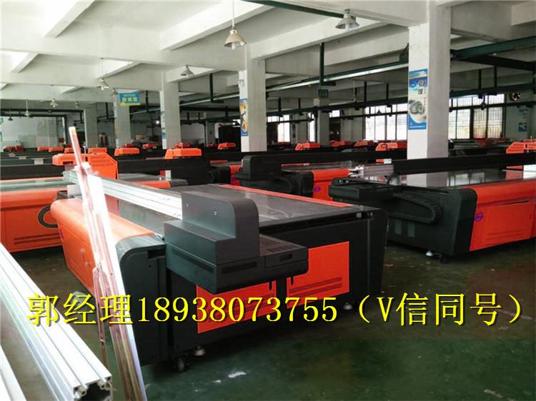 精工1020玻璃移门打印机多少钱.