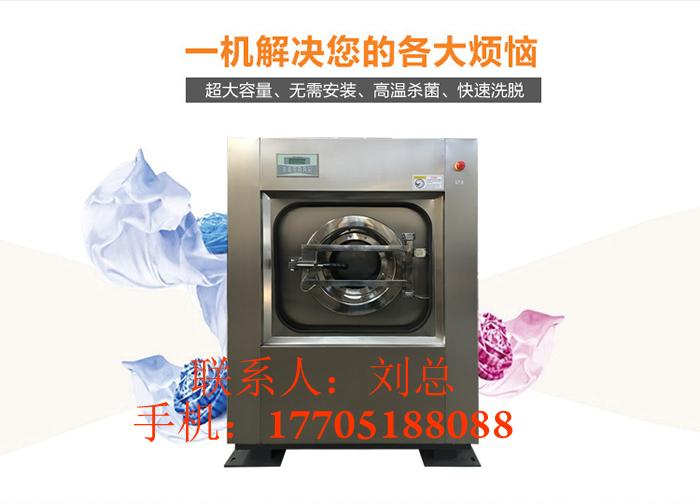 卓尼20KG洗脱两用机多少钱一台 全自动洗脱机