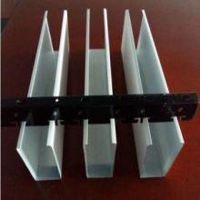 50*100铝方通吊顶广东铝方通