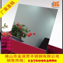 热销304精磨不锈钢镜面板 定做不锈钢板价格 磨砂拉丝彩色不锈钢加工厂