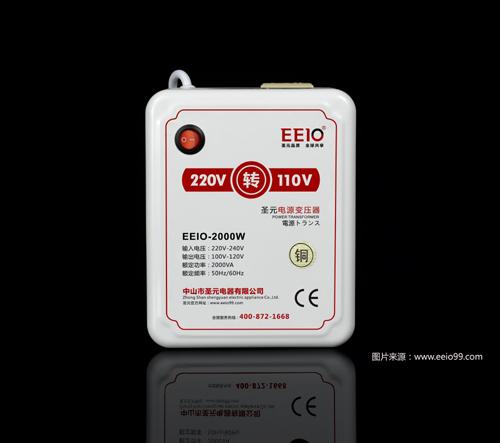 供应220V转110V电源变压器,圣元EEIO厂家定制