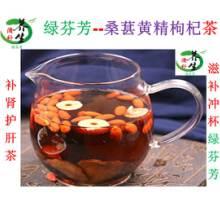 护肝茶补肾茶滋补茶养生茶保健茶