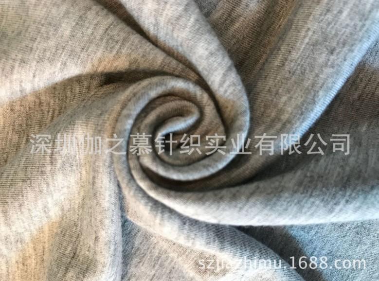 伽之慕40S双面花灰麻灰人棉针织面料 服装辅料面料人棉氨纶麻灰