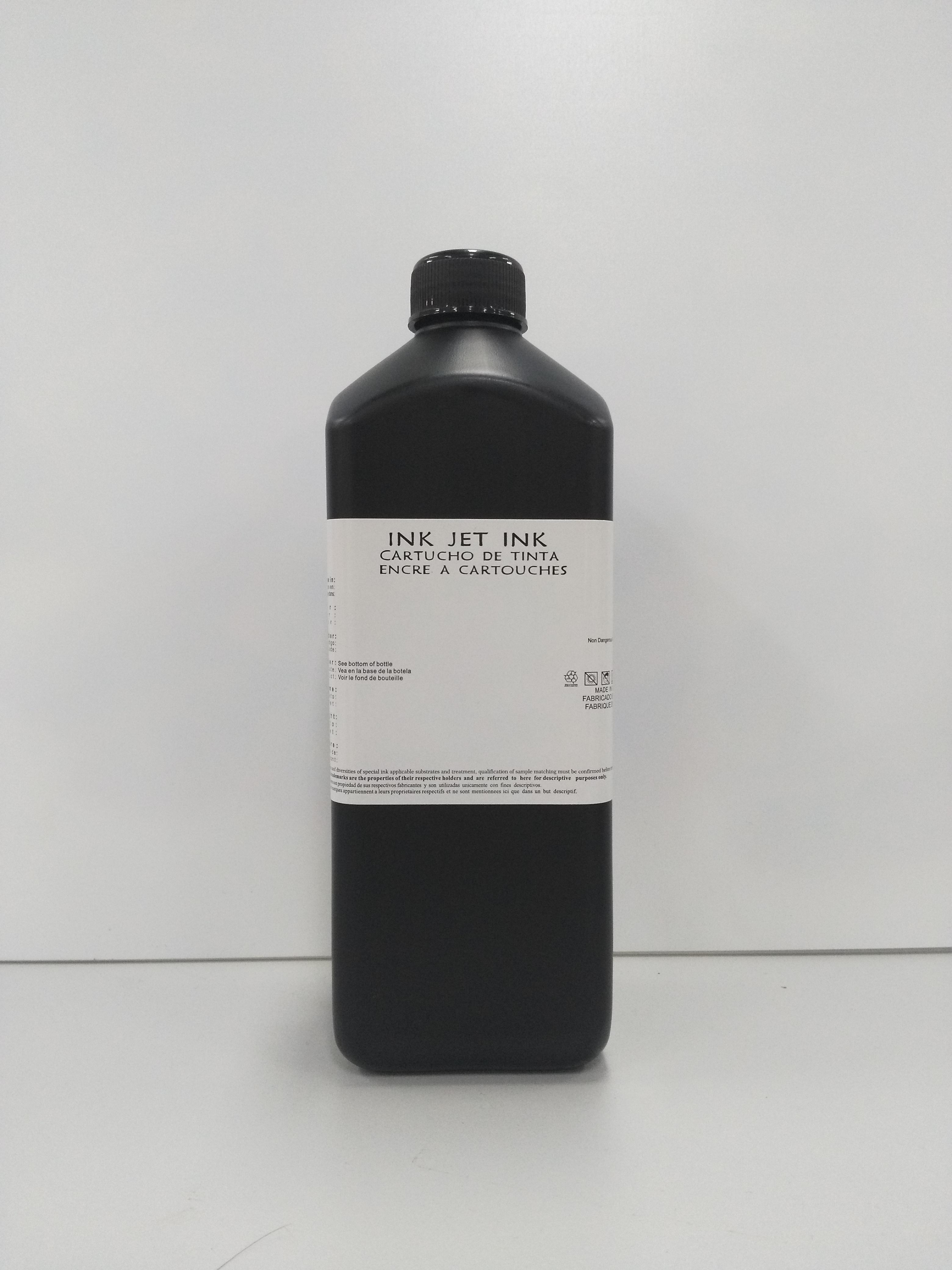 UV固化墨水