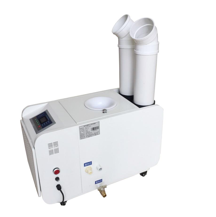 NMT-9LY超声波桶装加湿机一体机(加湿量:9Kg/h)适用面积150㎡   空气增湿器  纳美超声波加湿机