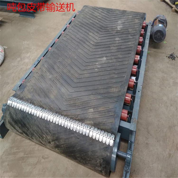 板链输送机图片/板链输送机样板图 (2)