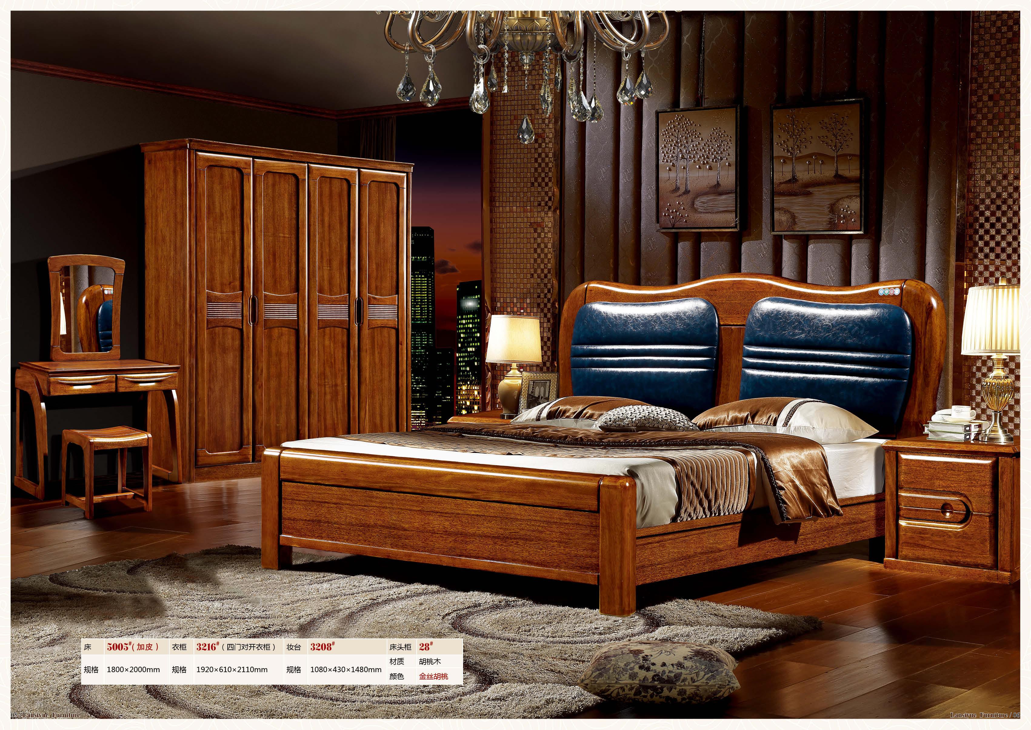 新中式实木床简约现代禅意双人床1.8米布艺床别墅主卧床婚床家具 新中式家具床