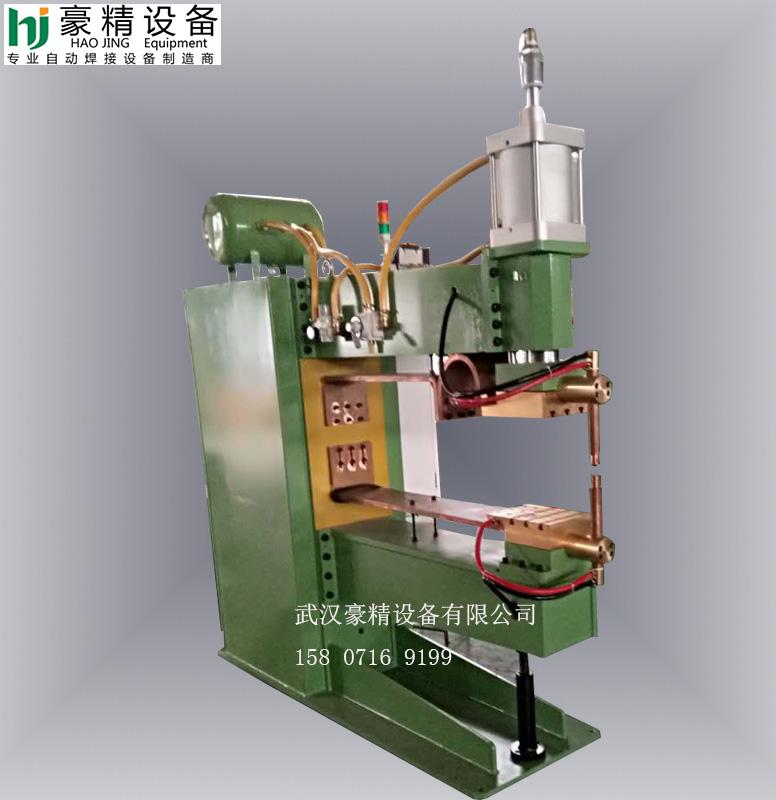 加长臂中频点焊机 中频点焊机 供应加长臂中频点焊机