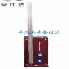 GJX-2光干涉jiawan测定器校正仪 GJX-2光干涉测定器校正仪
