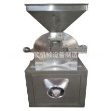 江苏粉碎机,花椒粉碎机,花椒锤式粉碎机磨粉机报价
