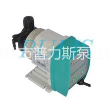 供应电磁隔膜式计量泵批发