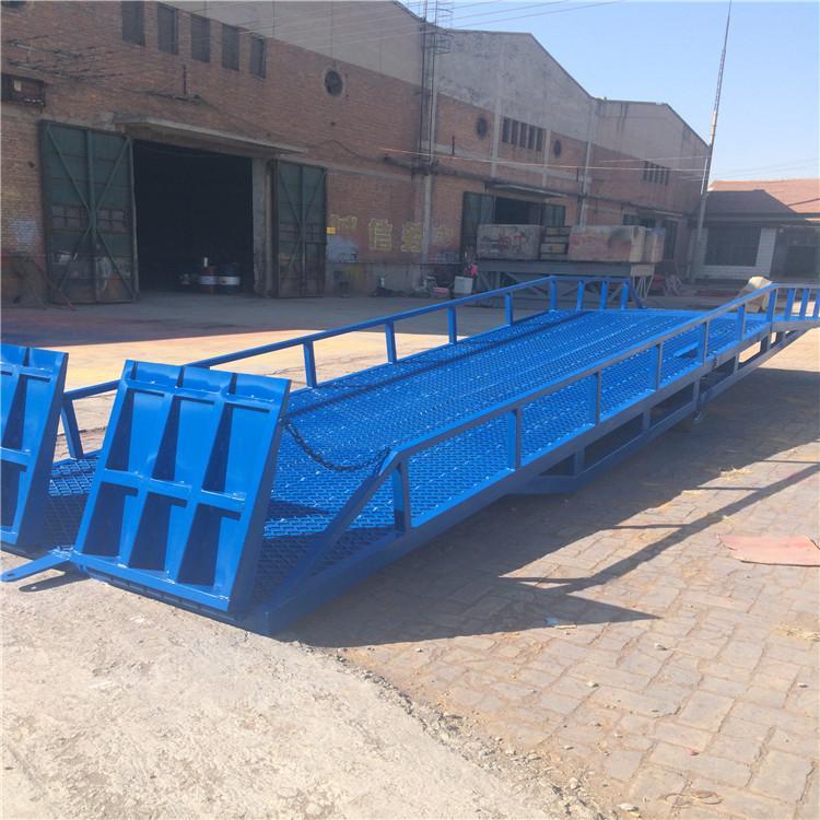 可调试装卸货物登车桥 可调试装卸货物登车桥液压登车桥