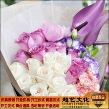 资阳鲜花花束嘉宾送花会议花束鲜花