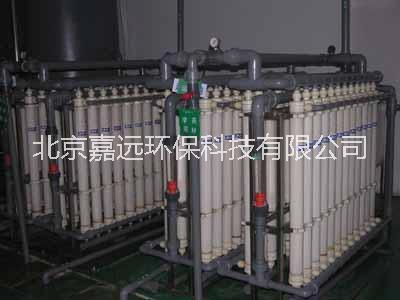 20T/H超滤机组 超滤系统厂家  超滤设备价格 北京生产超滤设备