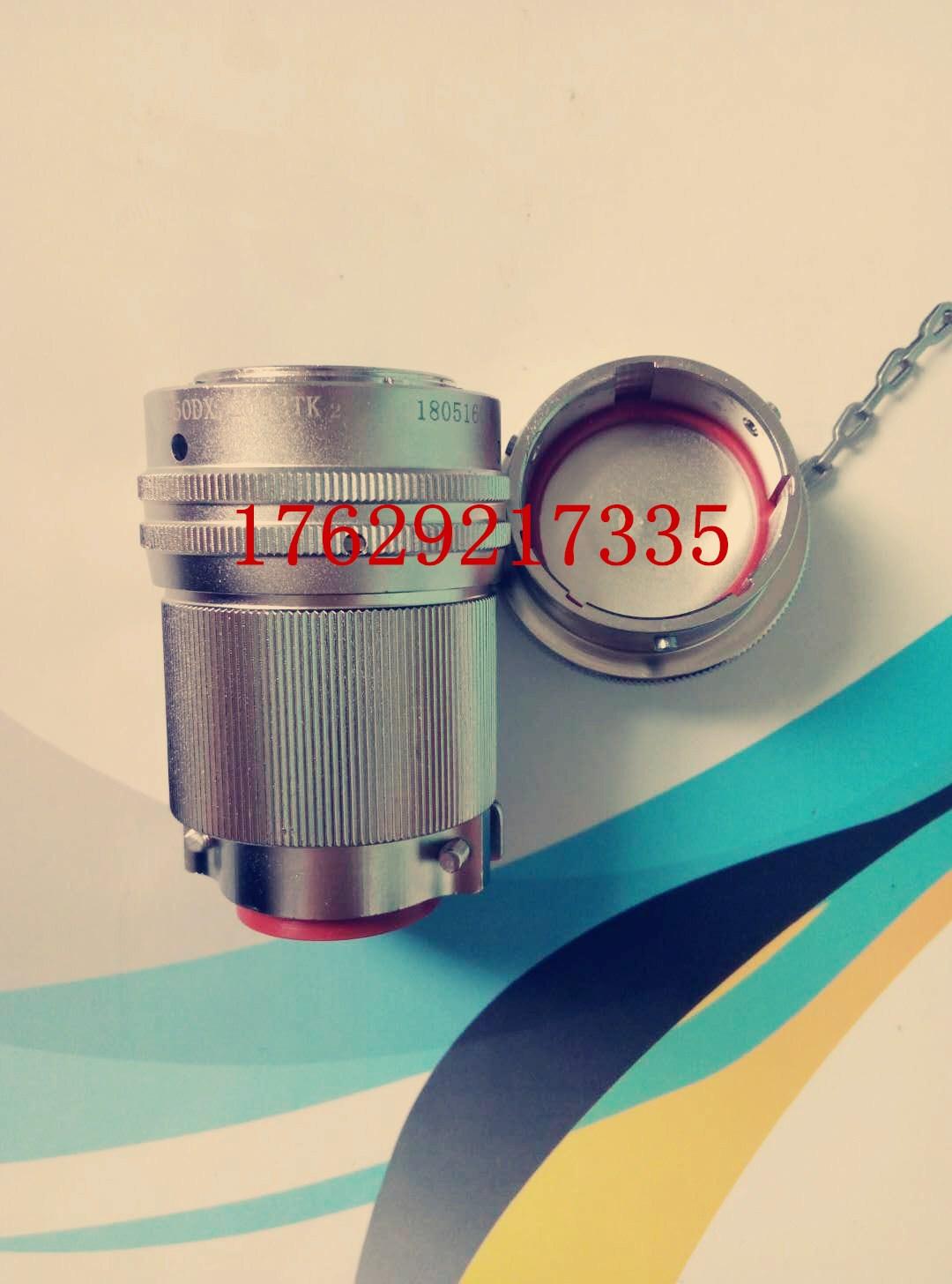 Y50DX系列插头Y50DX-2003TK2插座Y50DX-2003ZJ10圆形连接器3芯 Y50DX系列圆形连接器