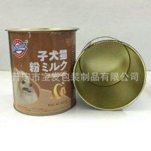 宠物粮食罐奶粉罐子密封罐易拉圆形马口铁猫粮罐供应可定制尺寸印logo批发