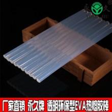 廣東熱熔膠棒生產廠家批發價格優惠太陽曬不化熱熔膠棒圖片