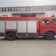 供应 6吨消防车 东风天锦6吨消防车