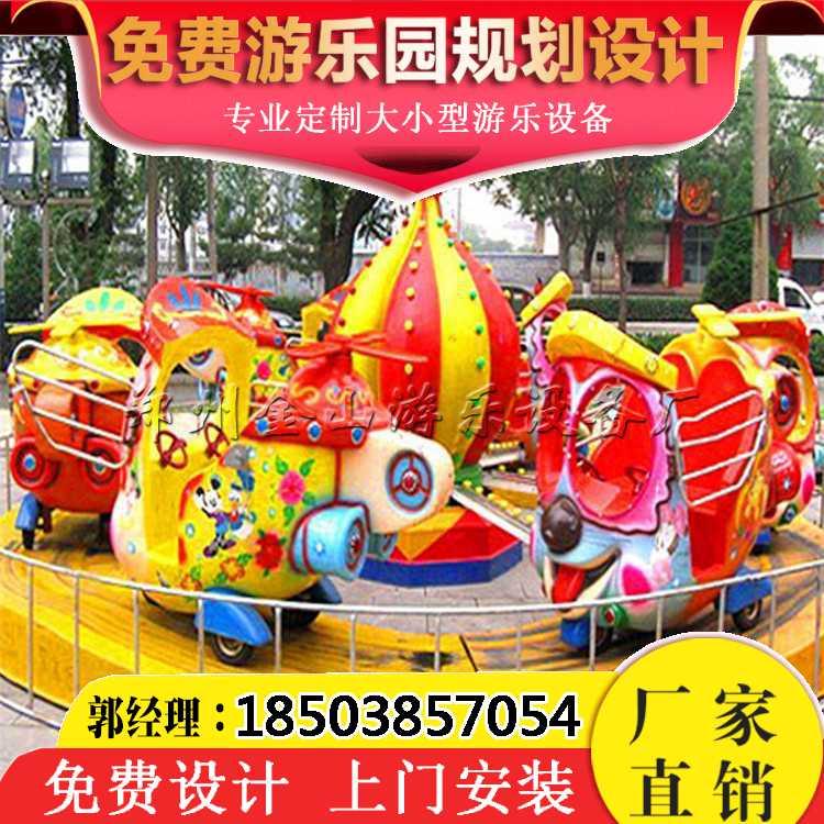 摩托竞赛价格 儿童游乐设备 儿童旋转游乐设备