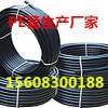 重庆合川PE给水管生产厂家直销图片