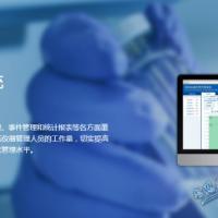 高校大仪管理平台 安徽朋德 实验室仪器管理系统 安徽朋德 合肥实验室仪器共享