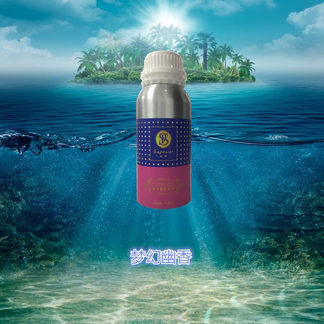 精油;扩香精油;香氛精油;植物香油;加香精油