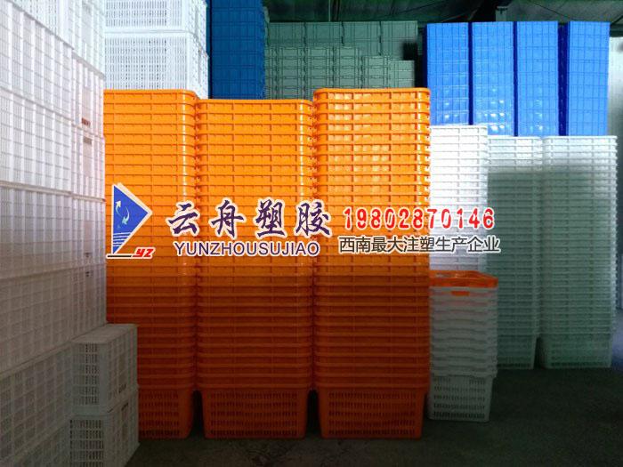 成都塑料周转箱 塑料箱 塑料箩/筐 塑料胶箱 零件盒 零件箱厂家