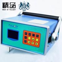 PLD-0203B液体颗粒分析仪