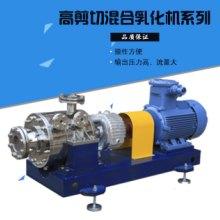 上海乳化泵定制 乳化泵厂家