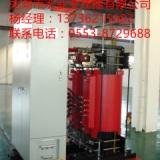 生产SCBZ10-315/10-0.4 有载调压干式电力变压器厂家