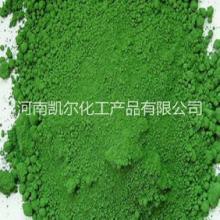 郑州氧化铁绿 优质氧化铁绿 氧化铁绿价格
