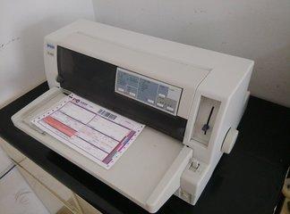 兰州爱普生打印机维修