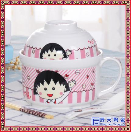 可爱卡通陶瓷泡面杯带盖饭碗 学生打饭快餐杯带把泡面杯 陶瓷泡面杯陶瓷保鲜碗